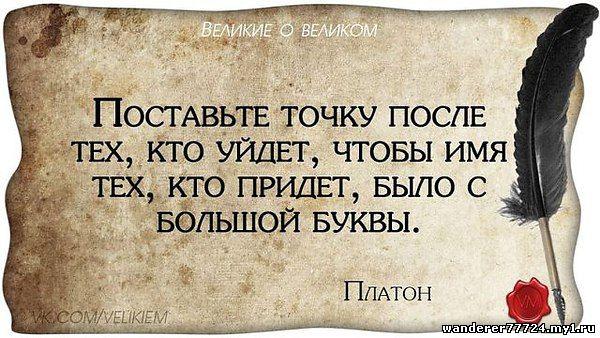 http://wanderer77724.my1.ru/_ph/4/226656425.jpg